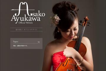 公式ウェブサイトを公開しました!